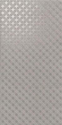 NOVABELL - SOFT LOOK - Slinutá glazovaná dlažba - 4