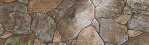 MLT - CANED - Glazovaná slinutá imitace kamenů. - 4
